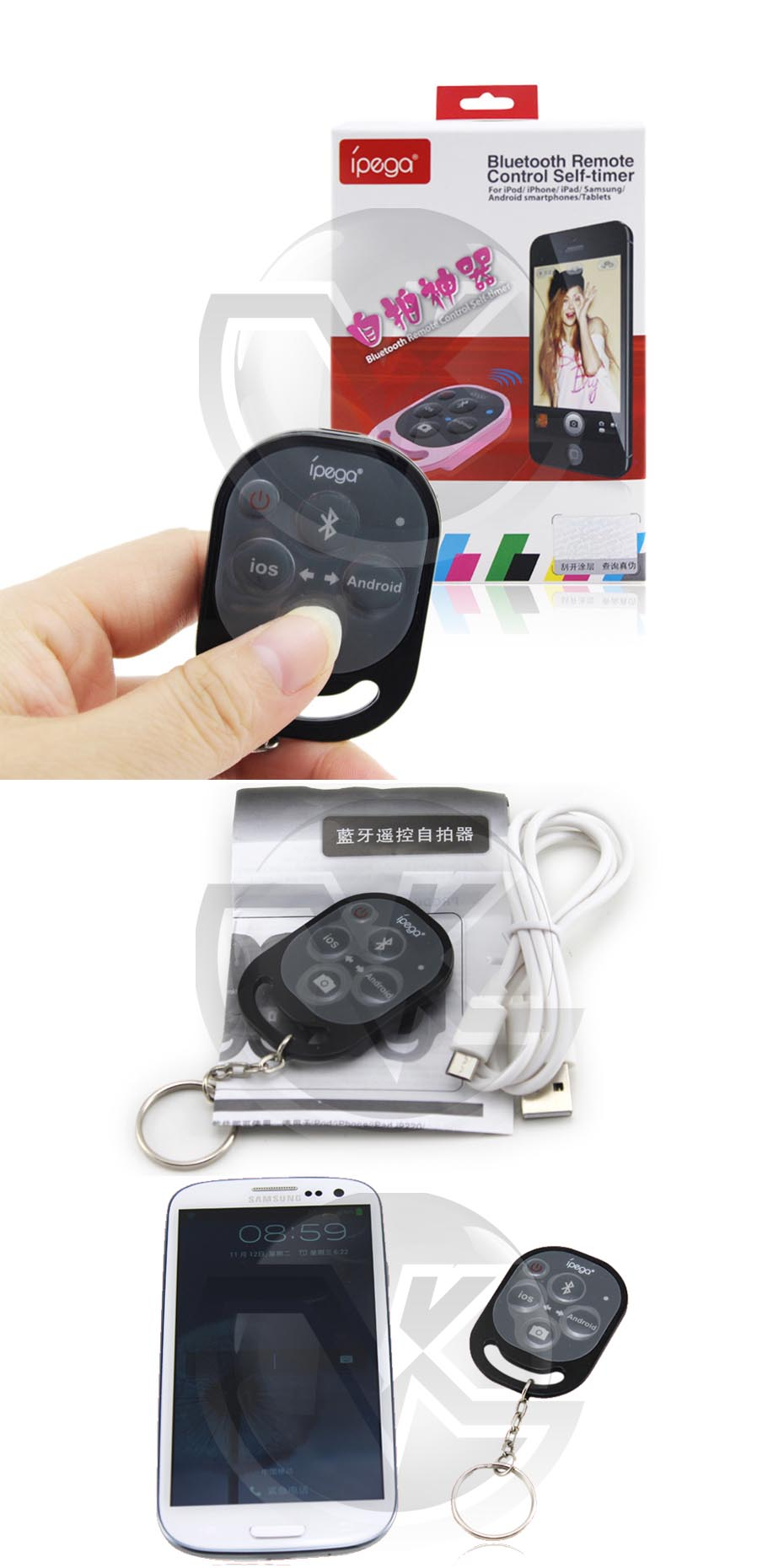 Self Potrait Bluetooth Remote PG-9019 Overview