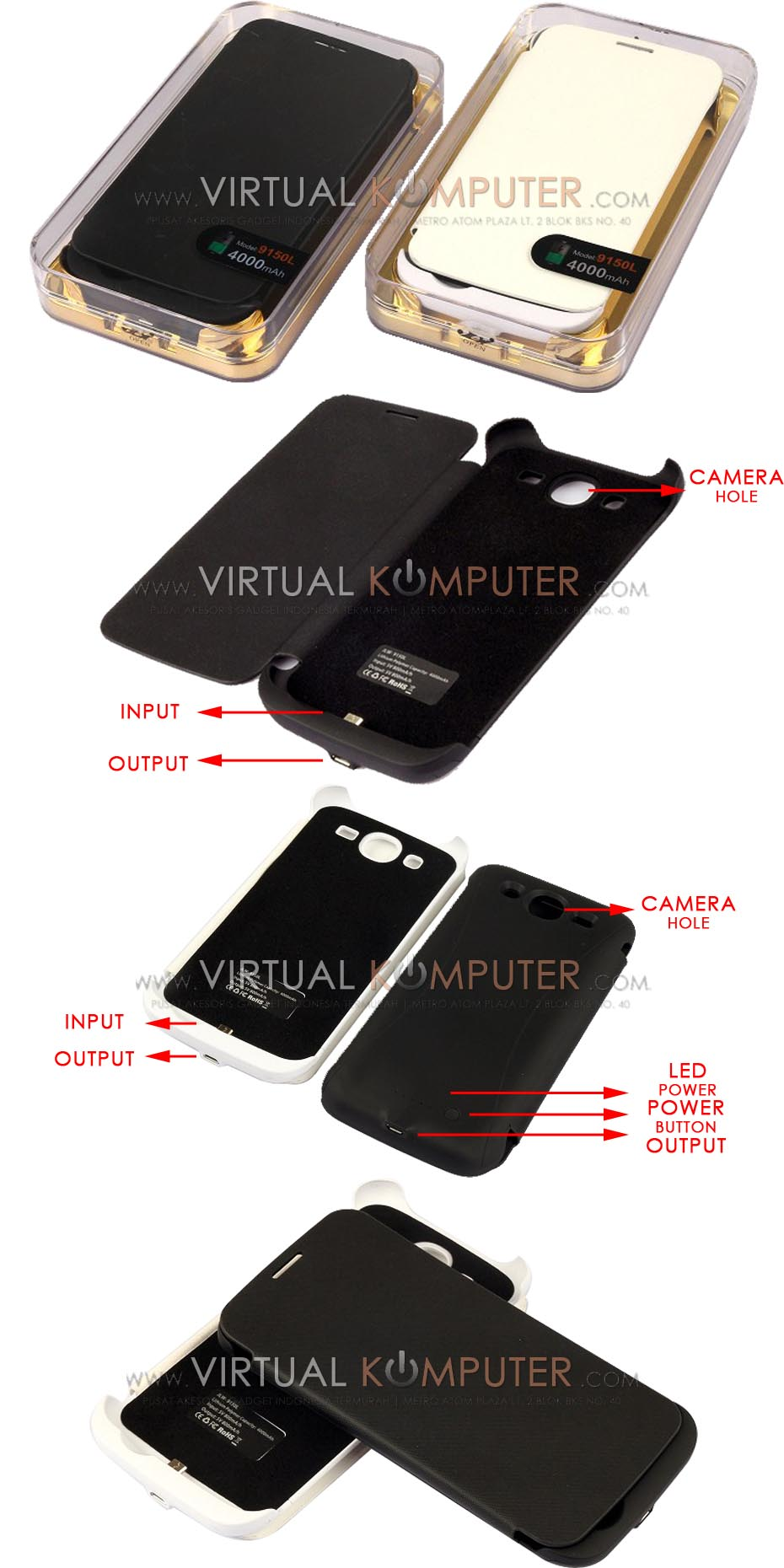 Power Case Flip Cover S-View 4000mAh for Samsung Mega 5.8 I9150 Overview