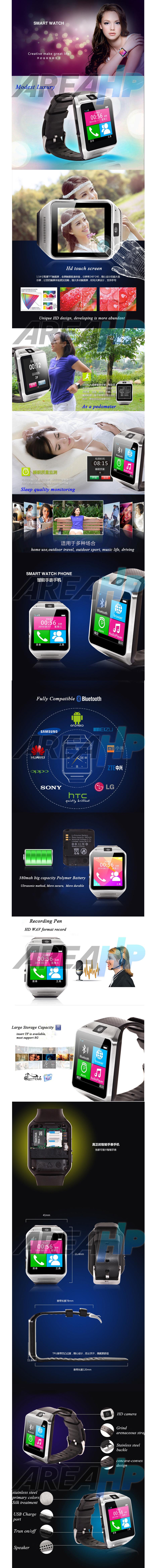 Smart Watch M-Free GV-08 Overview
