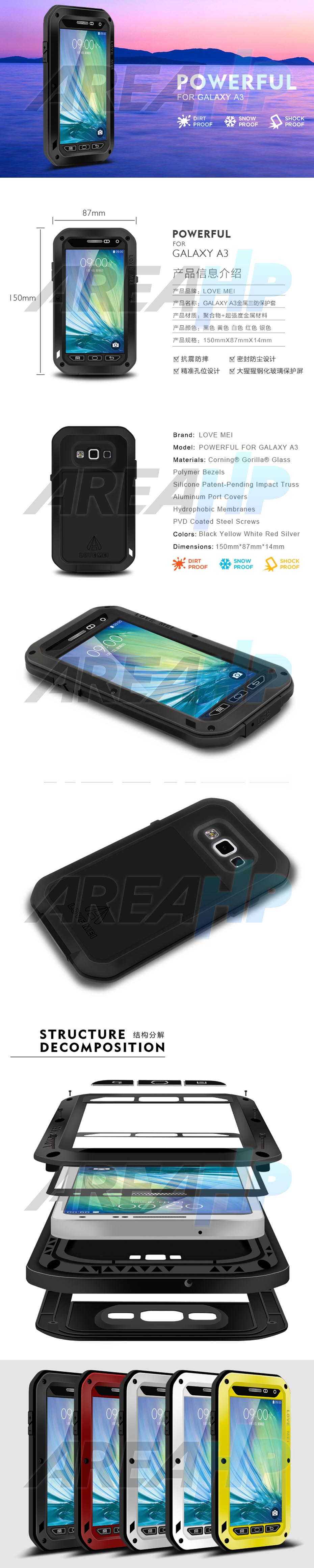 Love Mei Powerful Case for Samsung A3 Overview