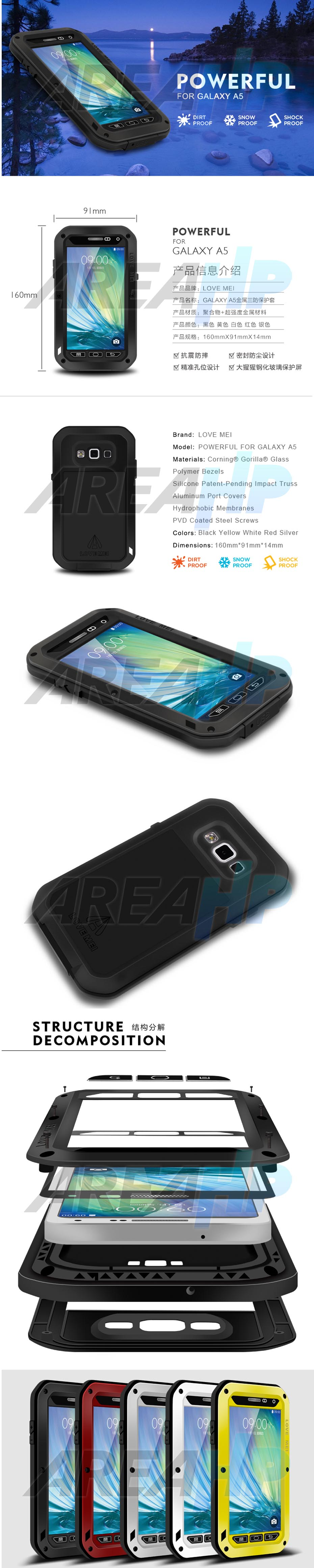 Love Mei Powerful Case for Samsung A5 Overview