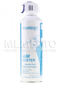 eyelead-air-duster