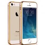 Bumper Ultrathin Round iPhone 5 5S