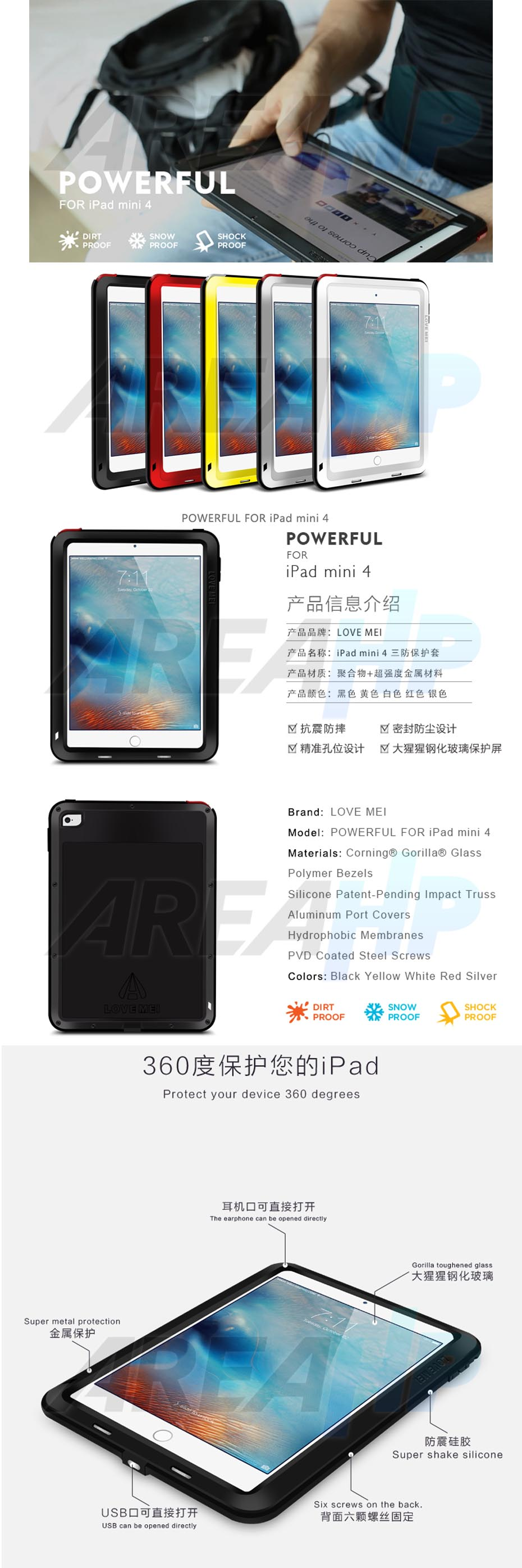 Love Mei Powerful Case for iPad Mini 4 Overview