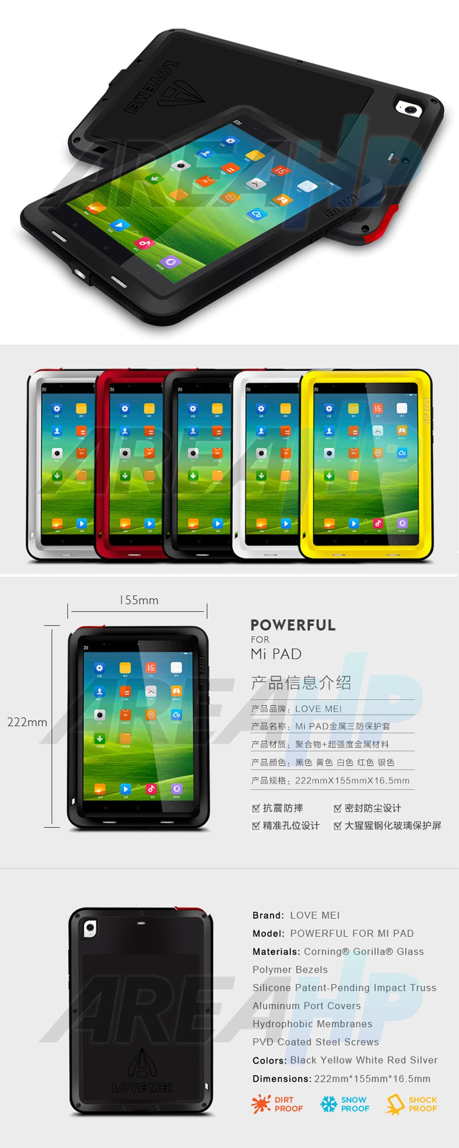 Love Mei Powerful Case for Xiao Mi Pad Overview
