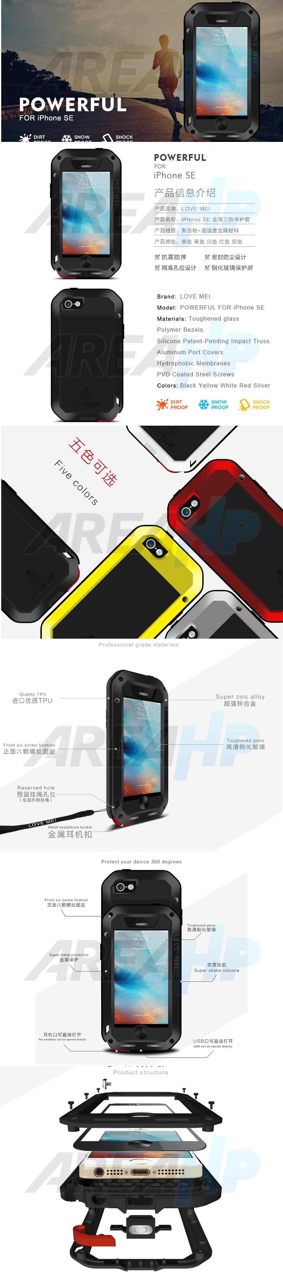 Love Mei Powerful Case for iPhone 5, 5S, SE Overview