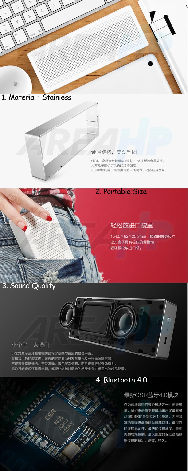 Xiaomi Metal Box Square Bluetooth Portable Speaker (Original) Overview