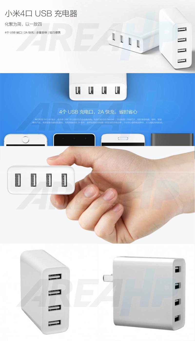 Xiaomi Universal Fast Charger 4 Slot USB for All Phone, Tablet (Original) Overview