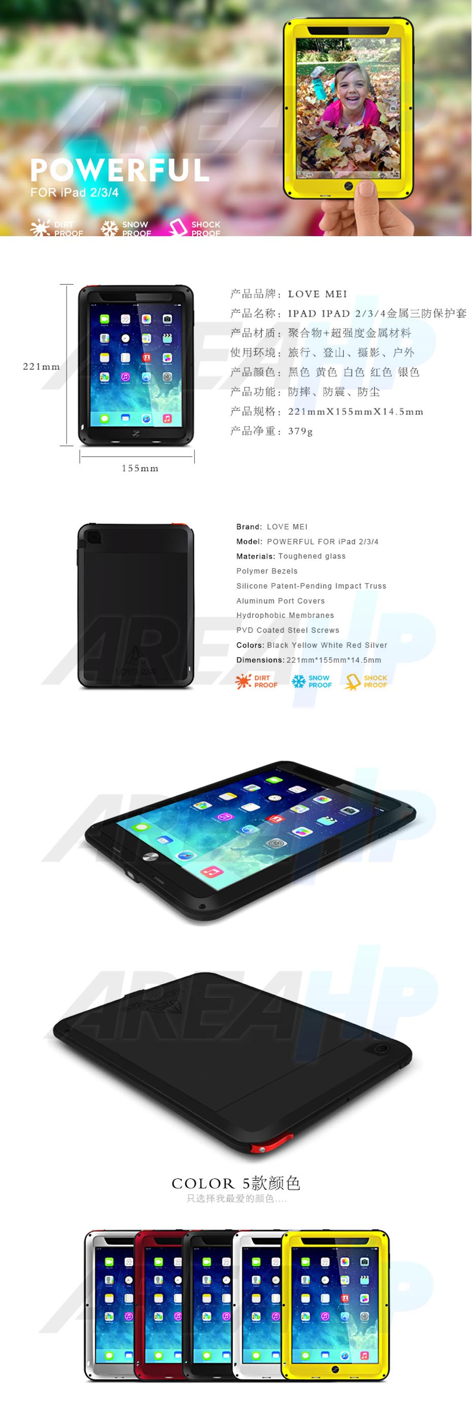 Love Mei Powerful Case for iPad 2, 3, 4 Overview