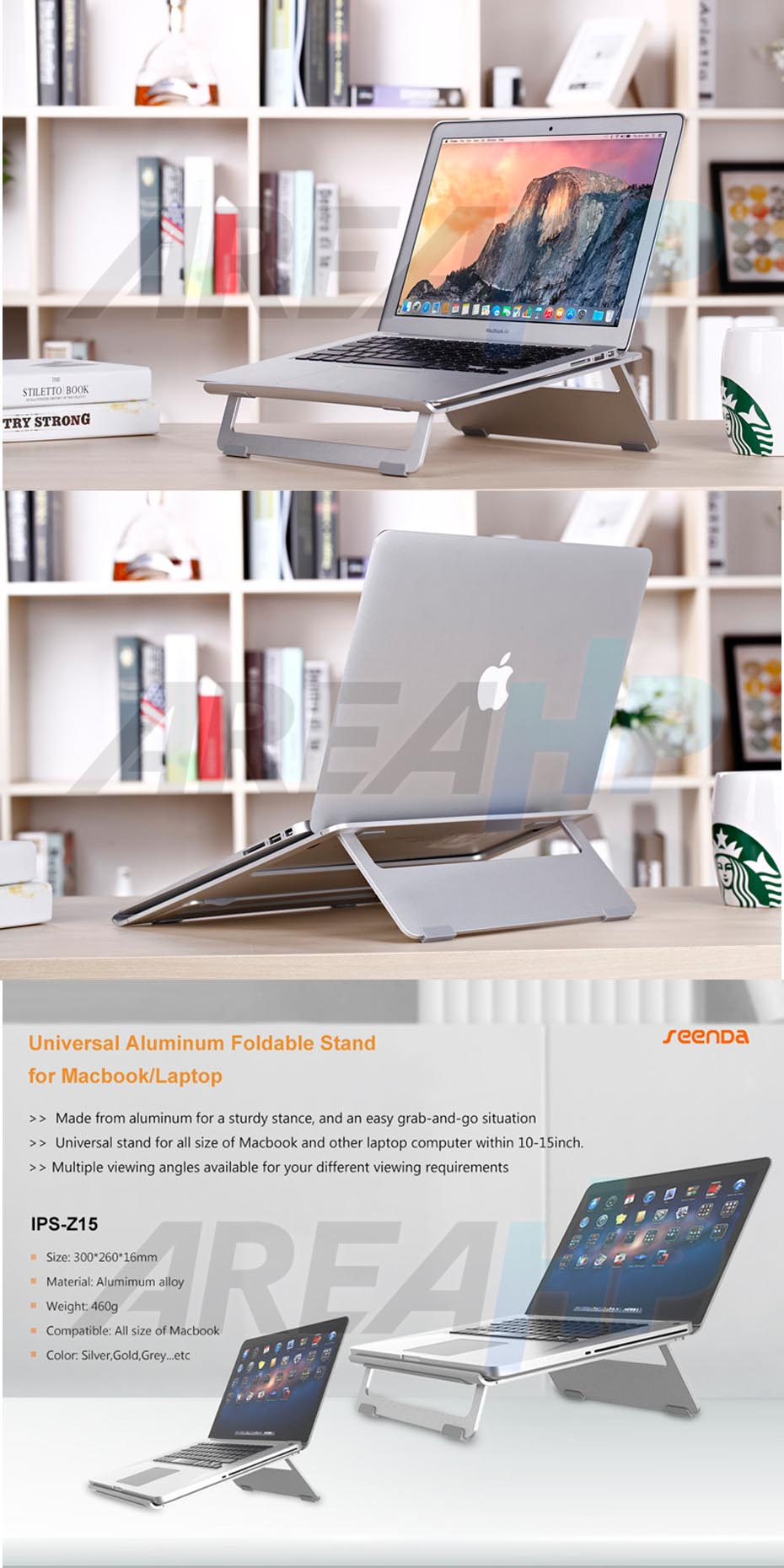 Seenda Alumunium Foldable Stand for Laptop, Macbook 11-15 Inch IPS-Z15 Overview