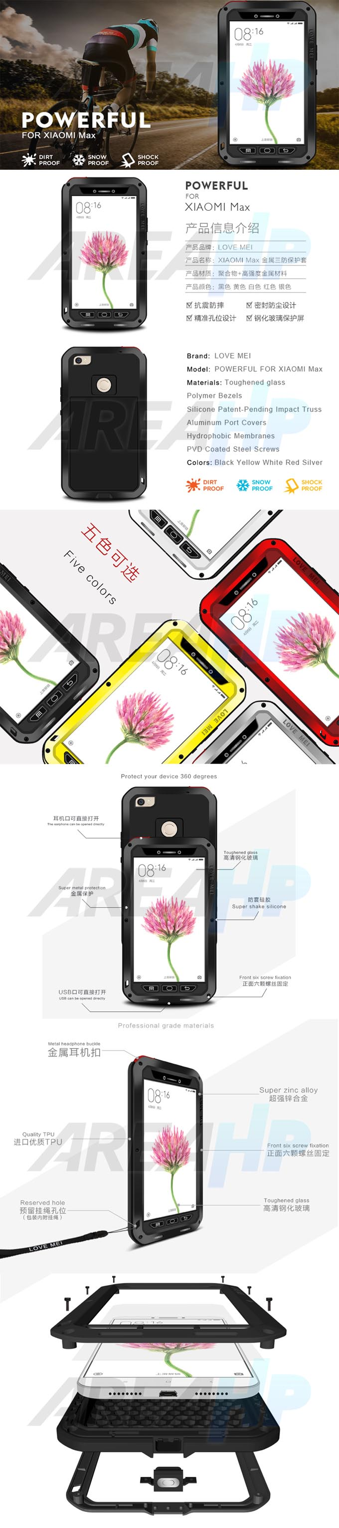 love-mei-powerful-case-for-xiao-mi-max-overview