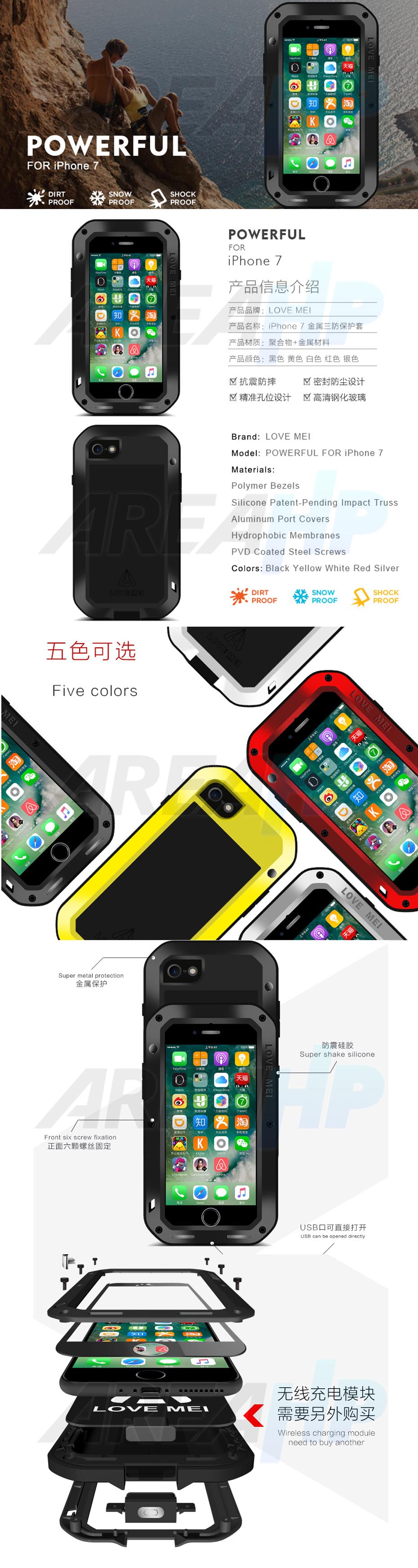 love-mei-powerful-case-for-iphone-7-overview