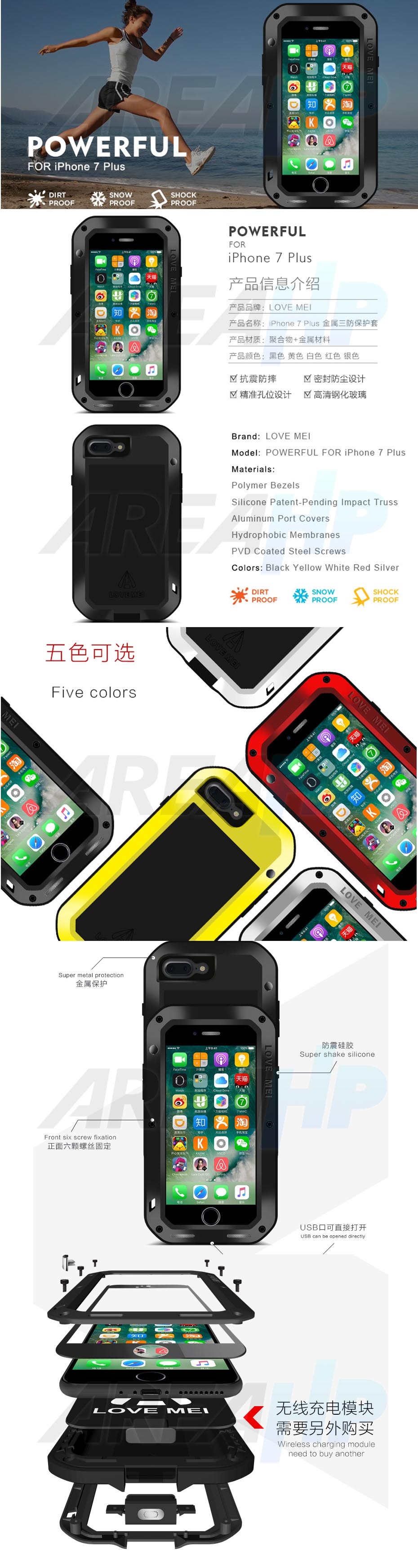 love-mei-powerful-case-for-iphone-7-plus-overview
