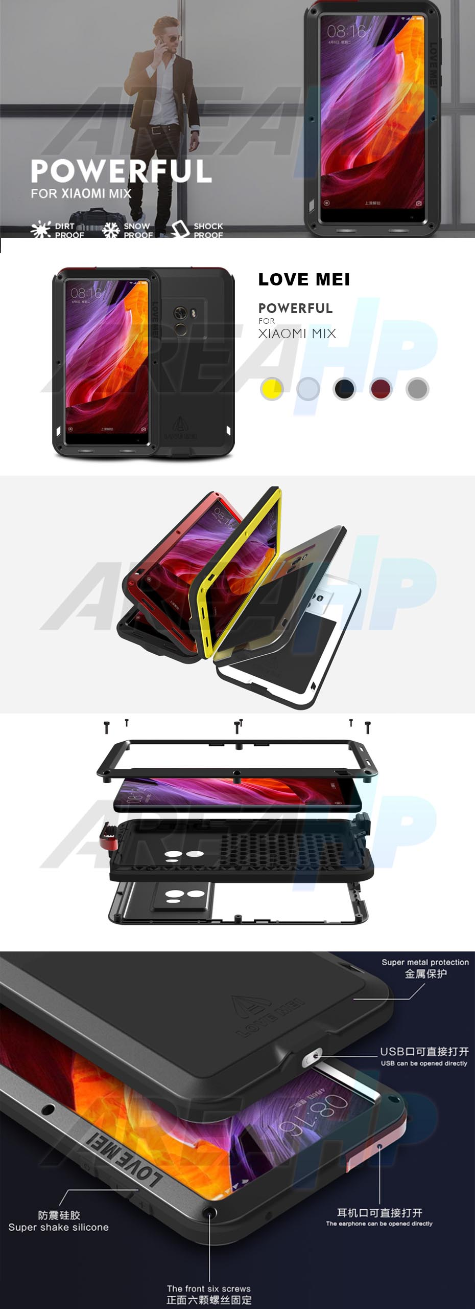 Love Mei Powerful Case for Xiao Mi Mix Overview