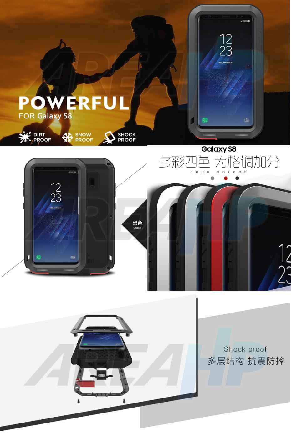 Love Mei Powerful Case for Samsung S8 Overview