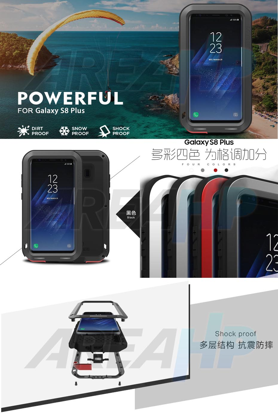 Love Mei Powerful Case for Samsung S8 Plus + Overview