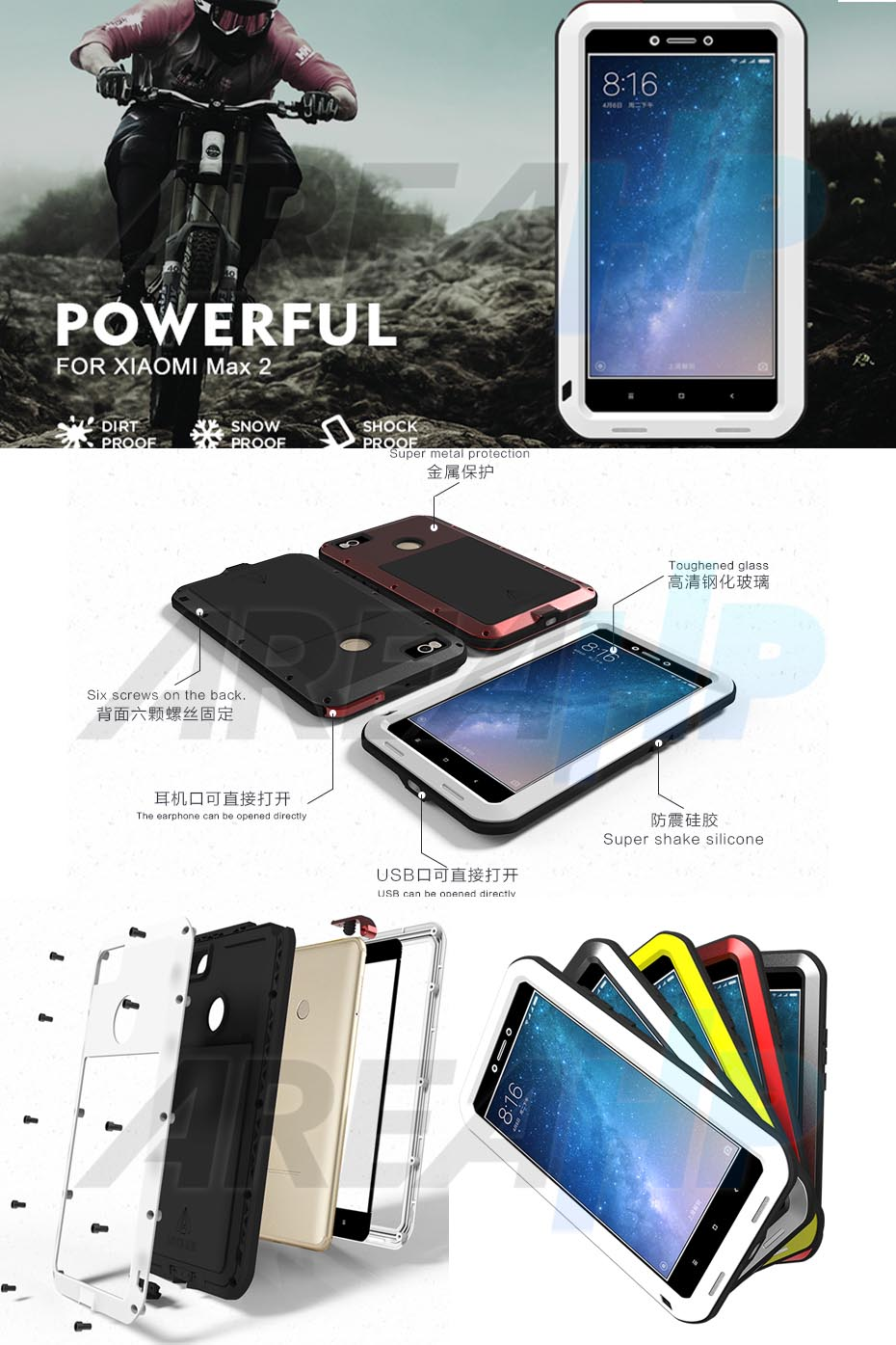 Love Mei Powerful Case for Xiao Mi Max 2 Overview