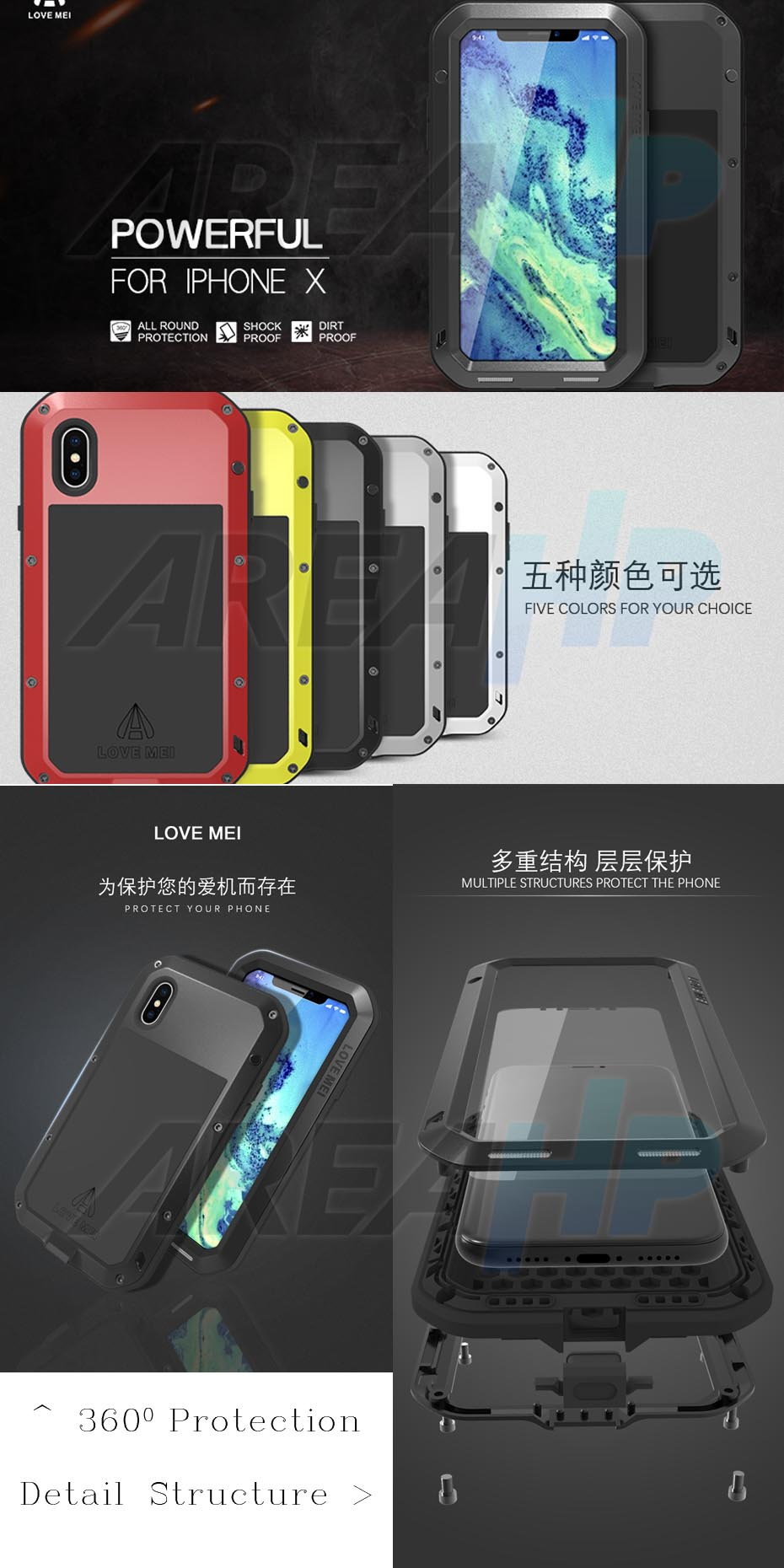 Love Mei Powerful Case for iPhone X Overview