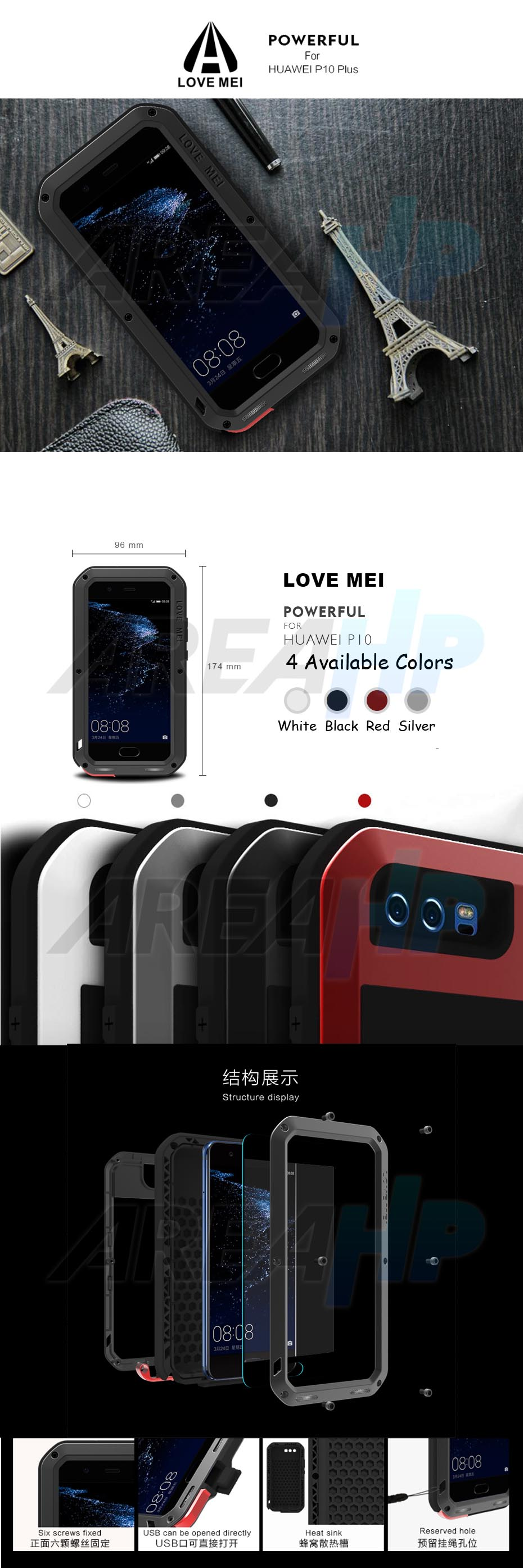 Love Mei Powerful Case for Huawei P10 Overview