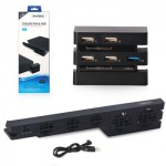 Dobe Cooling fan + USB Hub kit TP4-894 for PS 4 Pro