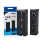 Dobe Cooling fan + USB Hub kit TP4-896 for PS 4 Slim