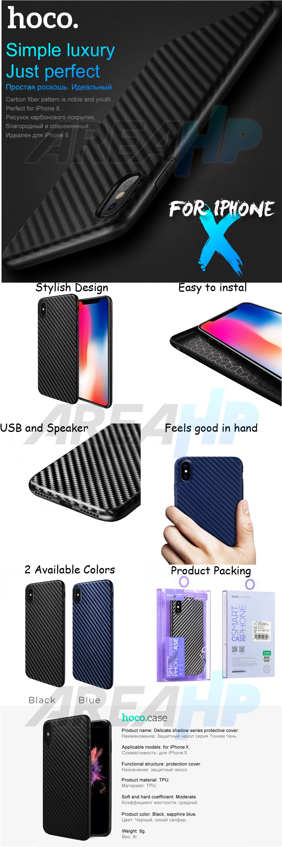 Hoco Carbon Delicate Shadow Ultra Thin Case Cover Samsung Overview