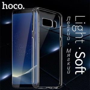 Hoco Light Series Ultra Thin TPU Case Cover Clear Transparant Samsung S8