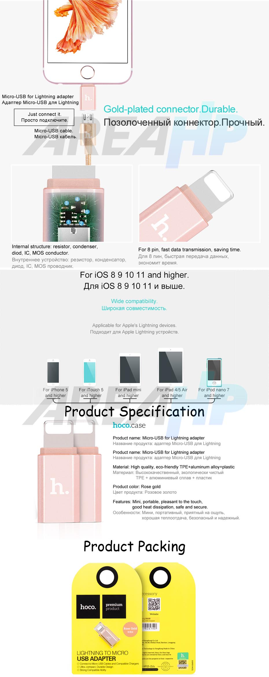 Hoco Micro to Apple Lightning USB Adapter Converter Overview