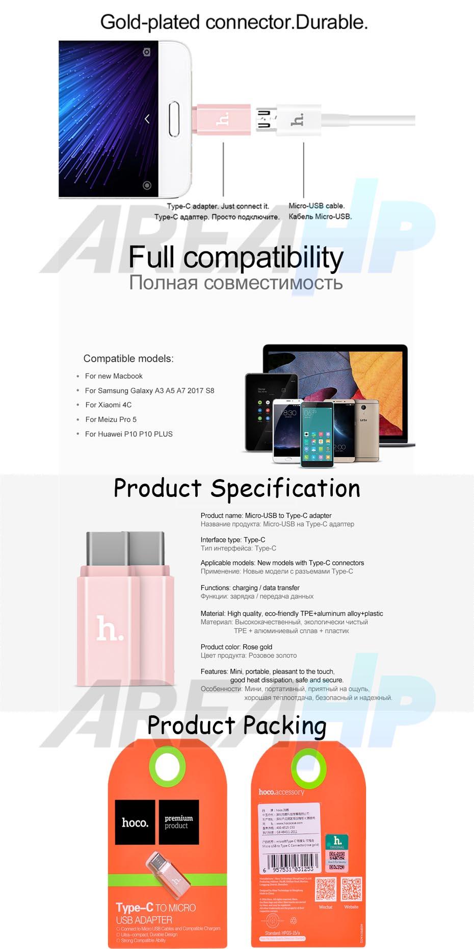 Hoco Micro to Type C USB Adapter Converter