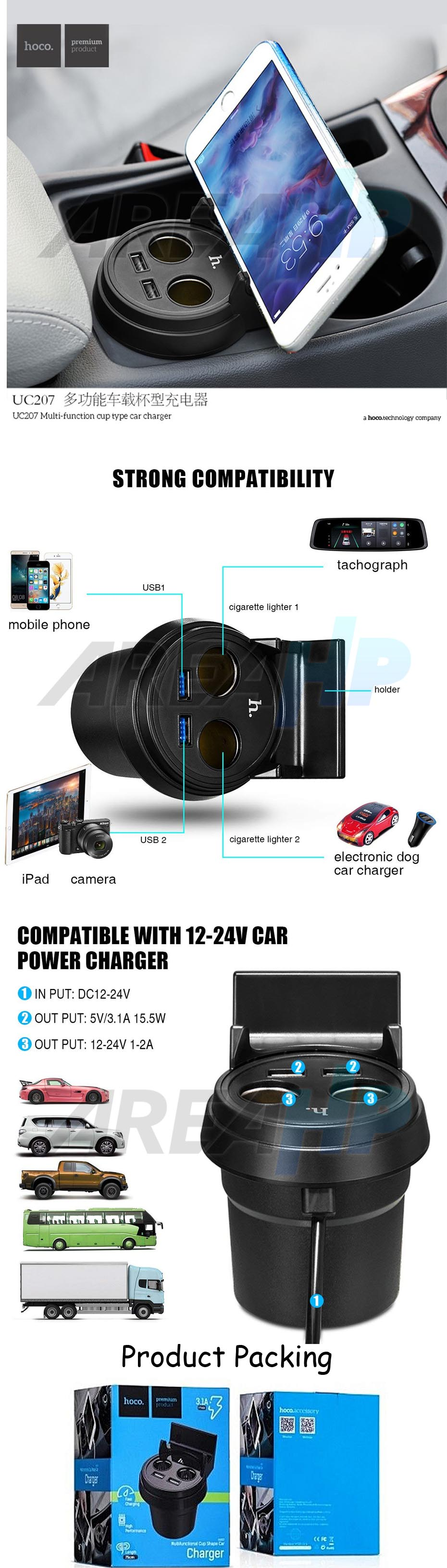 Hoco UC207 Multi Functuional Cup Shape Car Fast Charger Dual USB Port 3