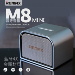 Remax Alumunium Bluetooth Portable Speaker RB-M8 Mini