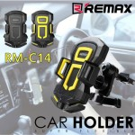 Remax Car Phone Holder Air Vent 360 Degrees RM-C14
