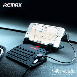 Remax Car Phone Holder Silicone RM-CS101 RC-FC1