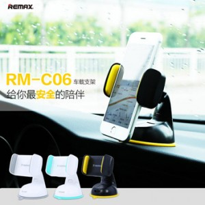 Remax Car Phone Holder Suction Cup 360 Degrees RM-C06