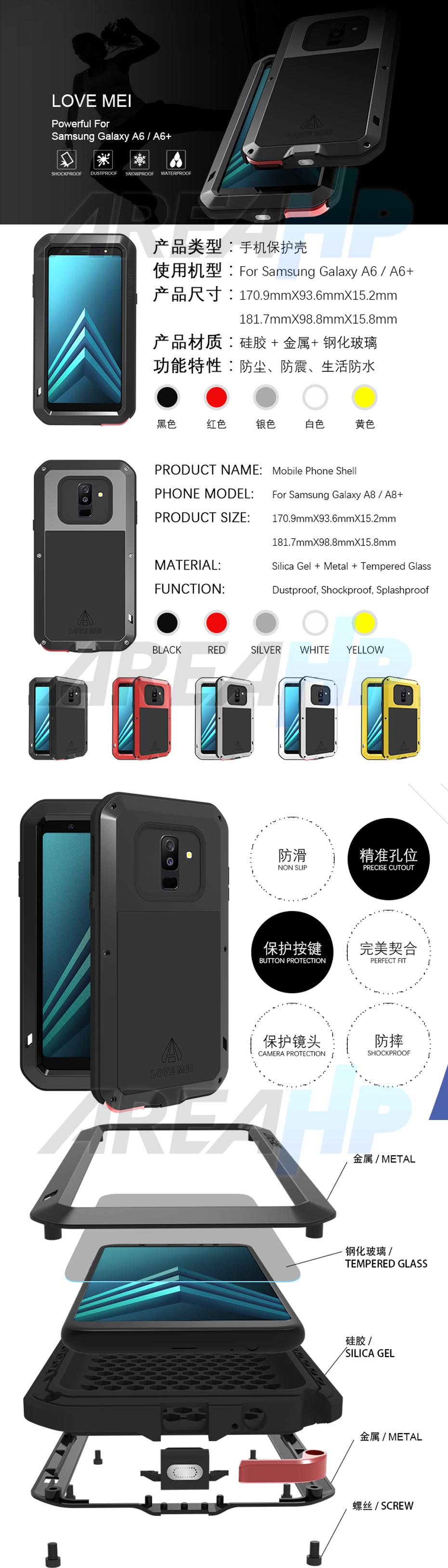 Love Mei Powerful Case for Samsung A6 2018 Overview