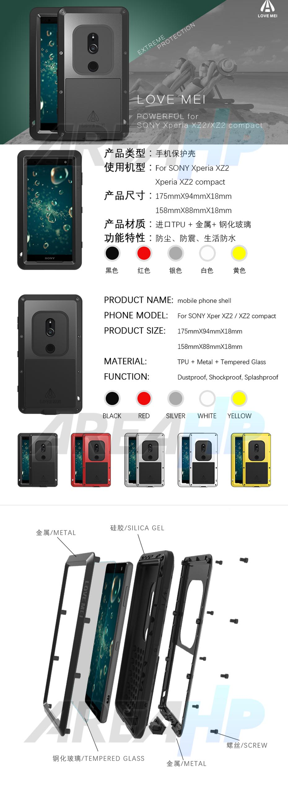 Love Mei Powerful Case for Sony XZ 2 Overview