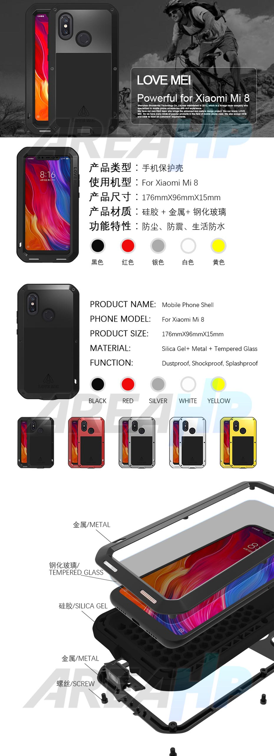 Love Mei Powerful Case for Xiao Mi 8 Overview