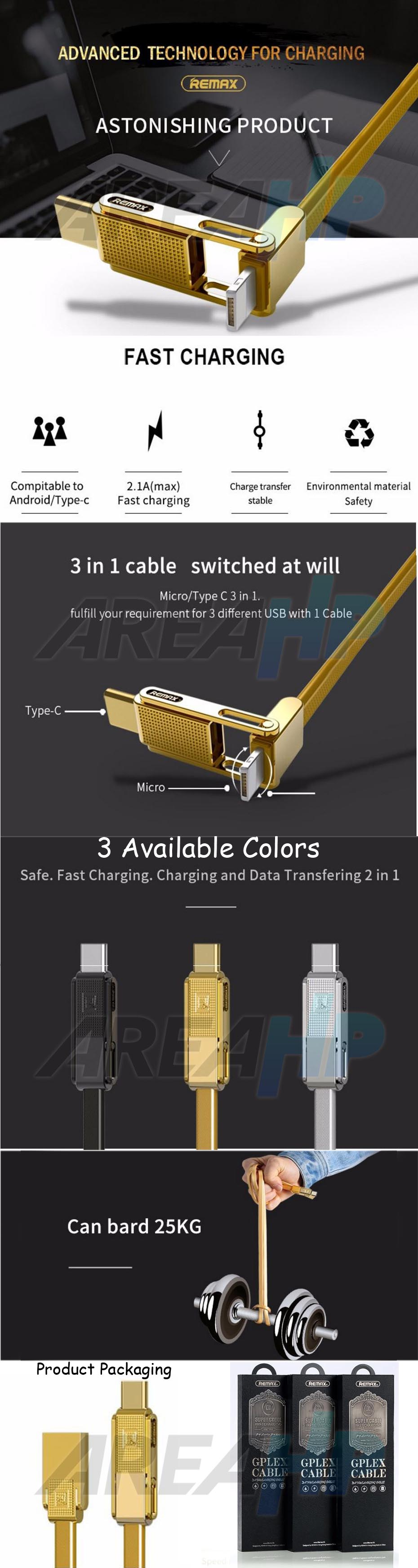 Areahp Remax Gplex 3in1 Apple Lightning Micro Type C Usb Cable Gold 1m Rc 070th