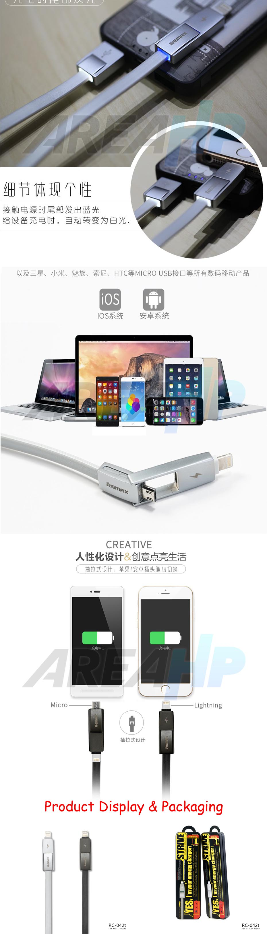 Remax Strive 2in1 Apple Lightning, Micro USB Cable 1M RC-042T Overview