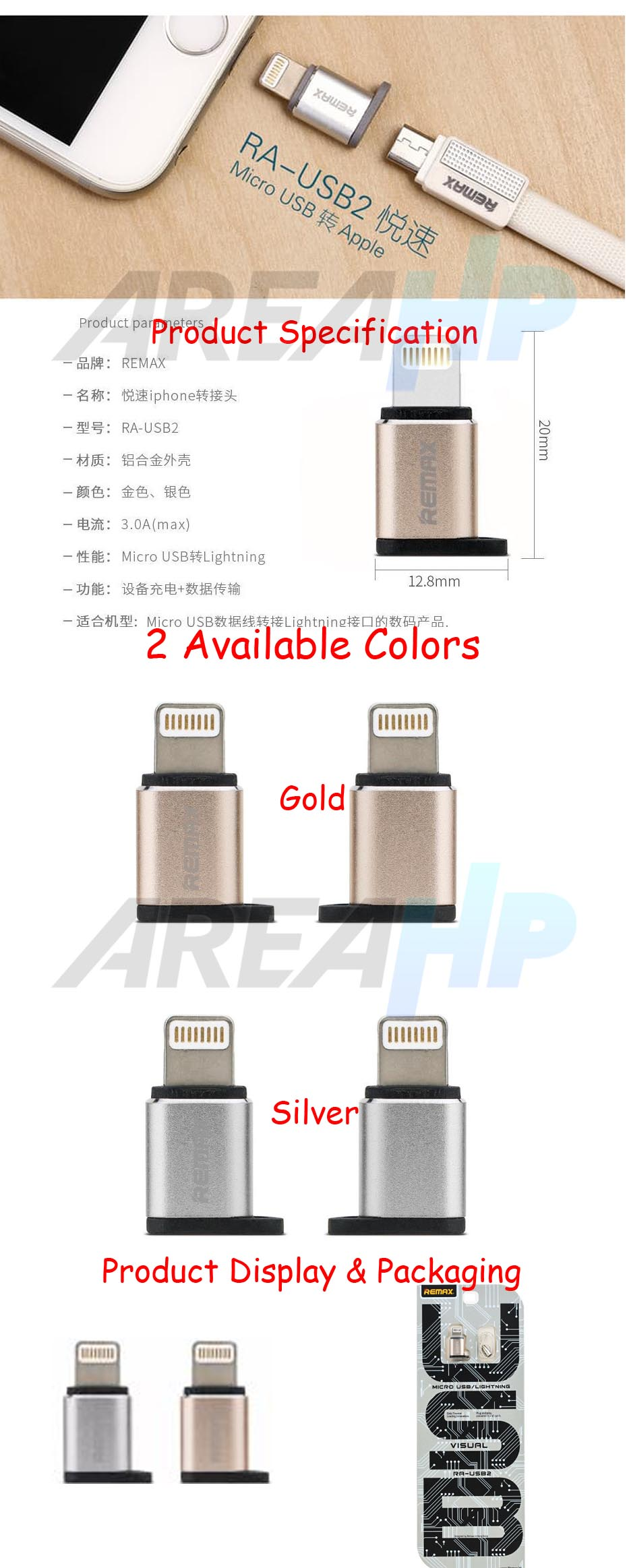 Remax Visual Micro to Apple Lightning USB Adapter Converter RA-USB2 Overview