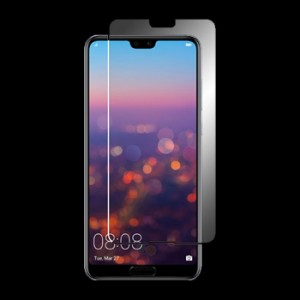 Explosion Proof Tempered Glass Film Huawei P20