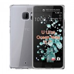 Jelly Case for HTC One U Ultra