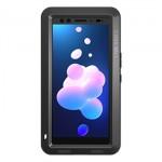 Love Mei Powerful Case for HTC One U12
