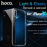 Hoco Light Ultra Thin TPU Case Cover Clear Transparent iPhone XR